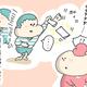 【コメタパン育児絵日記(77)】ぶっきらぼうに紙を投げつけてくる・・その真意とは?