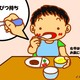 保育士が教える!子どものスプーンの持ち方練習~簡単おすすめ3ステップ~