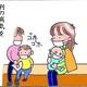 ぼちぼちオカン劇場|(23)あったらいいな!?