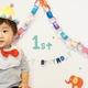 祝1歳!初めての誕生日プレゼント|赤ちゃんにおすすめおもちゃ