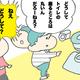 【コメタパン育児絵日記(79)】子どもの「なんで?」にあたふた