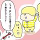 【コメタパン育児絵日記(78)】我が家の歯ブラシが短命すぎる件