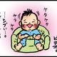 【子育て絵日記4コママンガ】つるちゃんの里帰り|(131)つるちゃんのお気に入り