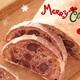 いくつ知ってる?世界のクリスマスケーキ!珍しい熟成タイプも。
