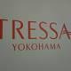 トレッサ横浜はキッズが楽しめるスポットが満載!|神奈川県