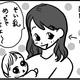 3太郎ママの育児4コマ絵日記(16)添い乳