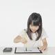 子どもにおすすめの書道教室3選|正しい姿勢を美しく学ぼう!