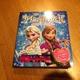 「アナと雪の女王」の原案も?映画化された児童書おすすめ3選