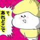 【コメタパン育児絵日記(81)】我が家のクリスマス準備にて