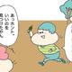【コメタパン育児絵日記(80)】子どもからのプレゼントにママはメロメロ