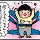 """""""赤ちゃんが落下しない""""最新抱っこひも発見!join(ジョイン)を口コミ漫画でレポート♪"""