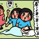 【子育て絵日記4コママンガ】つるちゃんの里帰り|(132)歌えや踊れ