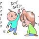 ぼちぼちオカン劇場|(27)母、がんばります!