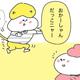 【コメタパン育児絵日記(84)】ネコ化する2歳児