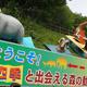 口コミで人気!横浜市立金沢動物園へ子連れおでかけ