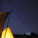 石岡市つくばねオートキャンプ場で自然を満喫!登山にも|茨城県