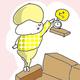 【コメタパン育児絵日記(86)】不意打ちで来る夜中の大騒ぎ