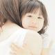 ママの「10秒抱っこ」はピンチからハッピーへの便利な切替方法!