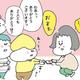 【コメタパン育児絵日記(87)】お年玉の価値が分かるのは何歳から?