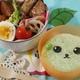豆しばの簡単キャラ弁3選 節分お弁当にいかがですか?