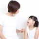子どもへの上手な叱り方!子育てでイライラしないコツ