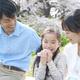 横浜でテイクアウトピクニックができる公園2選!|神奈川県