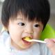 離乳食期におすすめ!bibetta(ビベッタ)のお食事エプロン