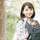 新生児・首すわり前から使える抱っこひも|選び方と人気のおすすめ11選