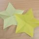 折り紙「星」の折り方動画|難易度:初級