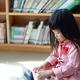 遊んでいるのに、学んでいる。子どもが喜ぶ英語の絵本3選