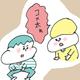 【コメタパン育児絵日記(90)】兄弟間で弟は兄をどう呼んでいますか?