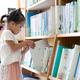 読書通帳とは何?図書館で使えるサービス内容をご紹介