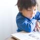 朝日新聞本社を見学!新聞が作られている工程を知ろう|東京都