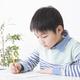小学生用参考書・4年生向け|理科・国語・社会・算数に強くなる
