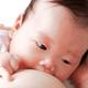 妊婦さんにおすすめな授乳用ブラジャー10選|選び方も解説!