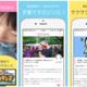 あなたにぴったりの子育て情報をお届け!「コズレ」アプリがついにデビュー!!
