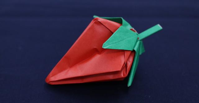 ハート 折り紙:折り紙 いちご 折り方-feature.cozre.jp