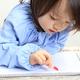 子どもにおすすめの文房具 安心、安全な工夫がある商品3選
