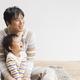 保育士が教える!子どもがパパをもっと大好きになる方法