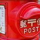 ソラマチ内にある郵政博物館は切手などの展示物も充実|東京都