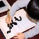 小学生の必須アイテム 書道・習字セットどう選ぶ?|男の子編