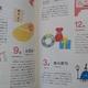 育児日記にもなる!生まれ月ごとの赤ちゃんBOOKが便利!