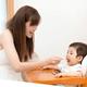 11ヶ月の赤ちゃんの離乳食|大きさや進め方&おすすめ後期レシピ22選