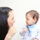 【歯科衛生士監修】乳幼児期の歯|生える時期や順番、時期別歯磨きのコツ
