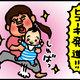【子育て絵日記4コママンガ】つるちゃんの里帰り|(135)つるちゃんヒコーキ