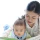 【保育士監修】寝かしつけに絵本の読み聞かせ|0歳〜6歳におすすめ15冊