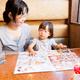 湘南台で子連れランチにおすすめ5選!個室や駐車場のあるレストランも|神奈川県