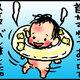 子育て絵日記4コママンガ】つるちゃんの里帰り|(136)マゴ自慢のはずが…