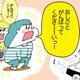 【コメタパン育児絵日記(95)】届け!働く大人へ!コメタパン兄弟のエールがひびく!!