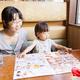 個室あり!渋谷区で子連れランチが楽しめるお店|東京都